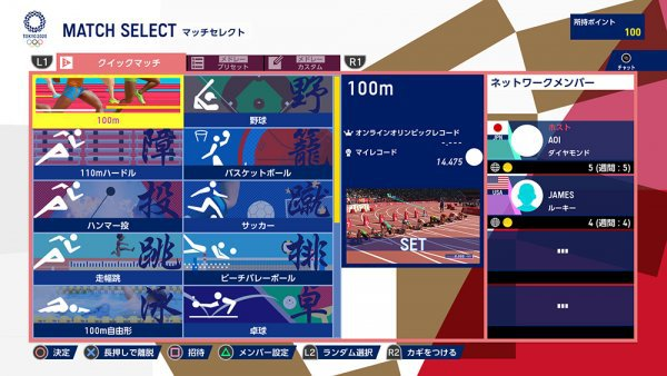 Olympic-Games-Tokyo-2020-The-Official-Video-Game_2019_04-23-19_036_600.jpg